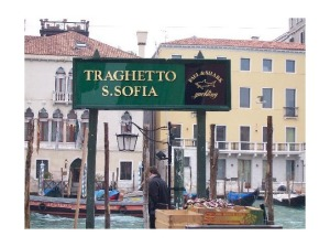 traghetto landing - note the total lack of tourists