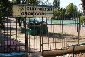 Entrance to the seasonal beach, where in summer, residents of Tashkent can get some much needed relief from the heat.