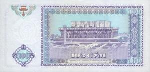 UZS100_1994_back