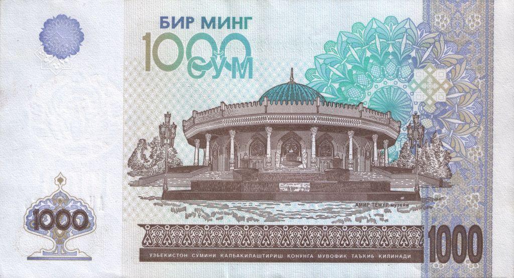 UZS1000_2001_back